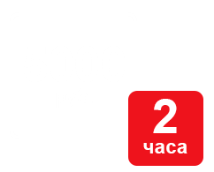 Цена ремонта Wi-Fi Айфон в remontiphone6.ru Москва